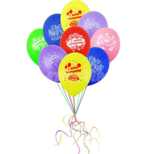 «С днем рождения»