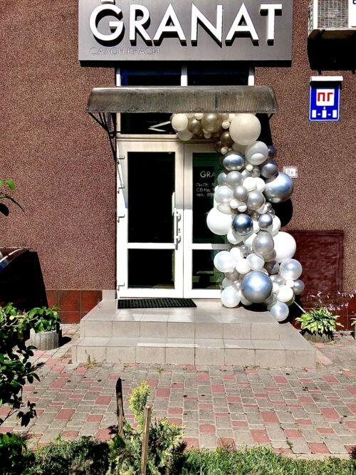 Арка из воздушных шаров №14
