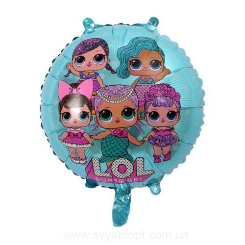 Фольгированный круг «куклы lol голубой»