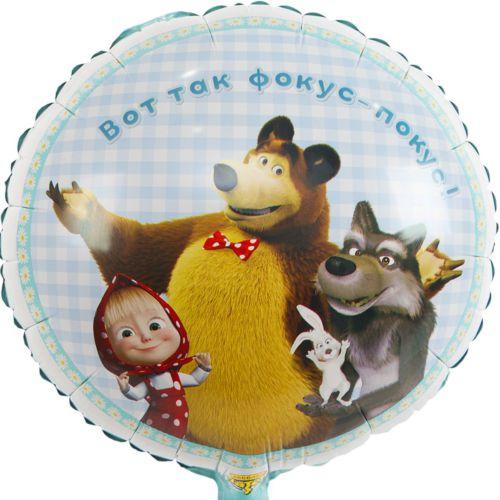 Фольгированный круг «Маша и Медведь»
