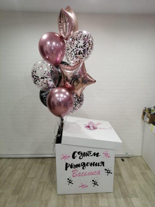 Коробка с шарами №7