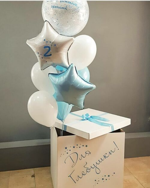 Коробка с шарами №4